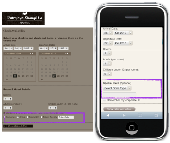 Shangri-La hotel booking form: Replacing a list of radio buttons with a short drop down