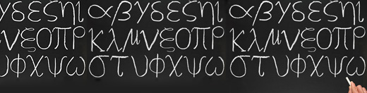 Greek writing on a blackboard